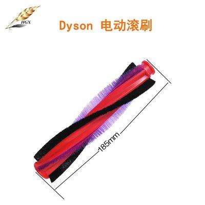 Dyson戴森吸塵器配件V6/DC59/DC62/SV03吸塵器電動內置滾刷刷頭