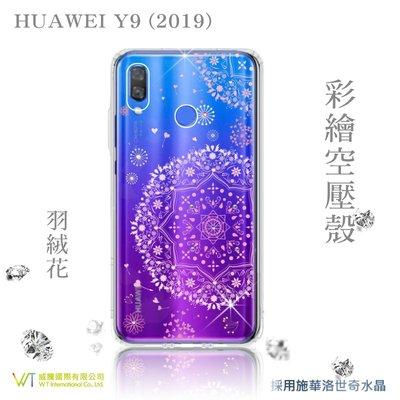 【WT 威騰國際】WT® HUAWEI Y9 (2019) 施華洛世奇水晶 彩繪空壓殼軟殼 -【羽絨花】