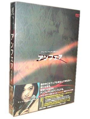 日劇《非關正義Unfair》全TV版2SP2劇場版 筱原涼子 DVD 全場任選買二送一優惠中喔!!