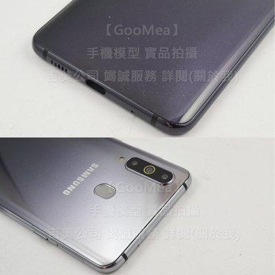 【GooMea】原裝 黑屏 Samsung 三星 A8s 6.4吋 模型展示樣品包膜dummy摔機整人假機交差1:1
