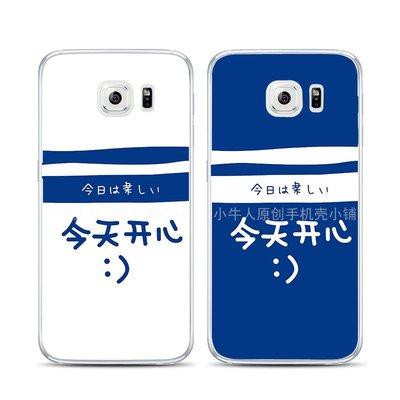 文藝小清新今天開心表情侶Samsung...