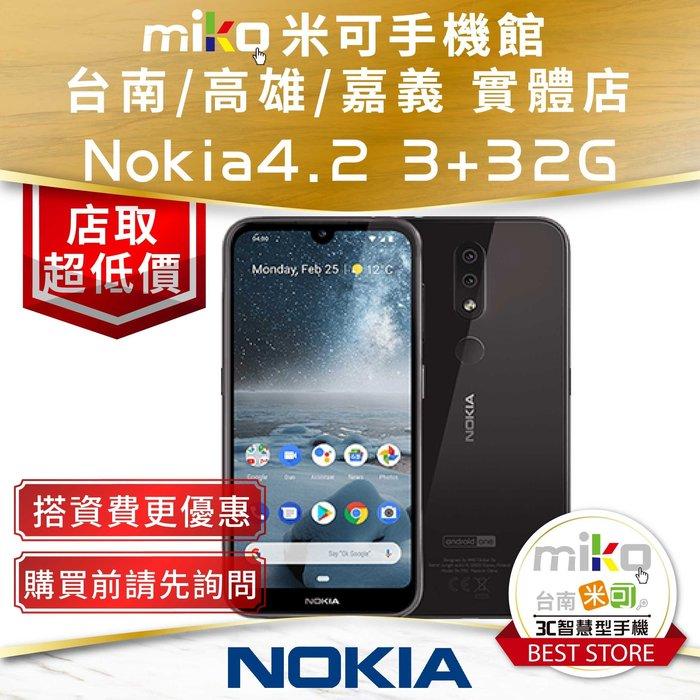 【佳里MIKO米可手機館】NOKIA 4.2 雙卡雙待 雙卡機 3+32G空機報價$4290搭資費更優惠 歡迎詢問