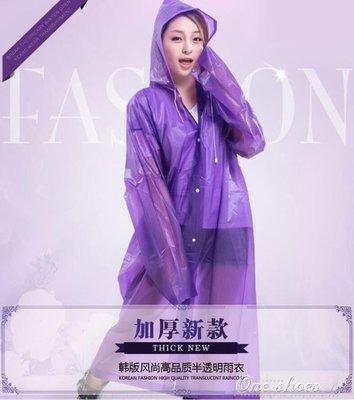 雨衣女成人韓國時尚徒步男騎行旅游加厚防水兒童戶外雨披