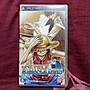PSP 航海王 冒險的黎明 純日版 (編號222) 海賊王
