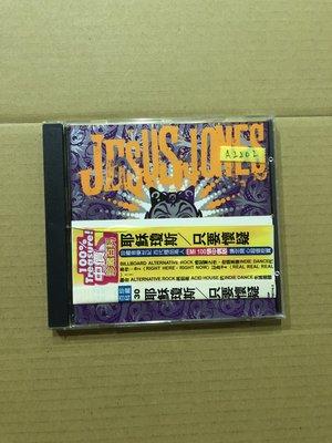 *還有唱片二館*JESUS JONES / DOUBT 二手 A2202
