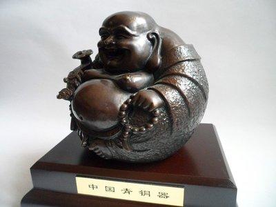彌勒笑佛擺件 華鑫銅120