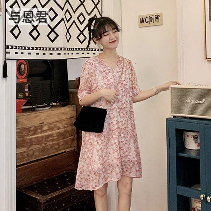 【與恩君8385】粉色V領碎花顯瘦中裙高腰連衣裙子女夏季2019新款