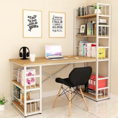 『i-Home』電腦桌台式家用學生書桌子帶書架臥室寫字台現代簡約辦公桌組合桌