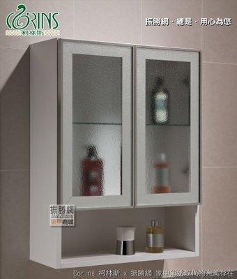 《振勝網》Corins 柯林斯 100%防水材質+銀霞玻璃門片 對開放標準吊櫃 置物櫃  SF11-LG