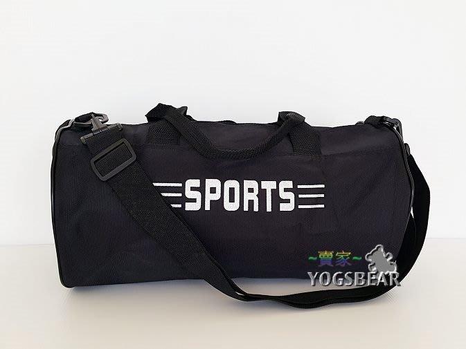 【YOGSBEAR】L 圓筒旅行袋 手提包 行李袋 手提袋 側背包 旅行袋 收納袋 內附長背帶 W~S