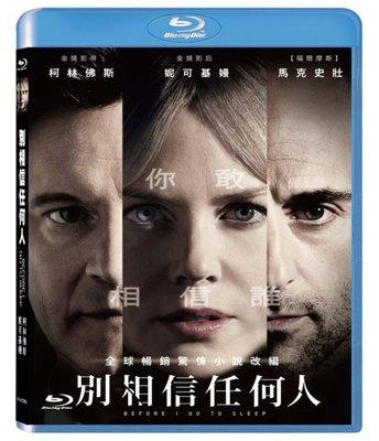 <<影音風暴>>(藍光電影2007)別相信任何人  藍光 BD  全92分鐘(下標即賣)48