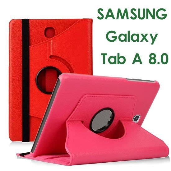 [小瑀兒]三星 SAMSUNG Galaxy Tab A 8.0 P350/P355 平板荔枝紋皮套/紅、藍各一個