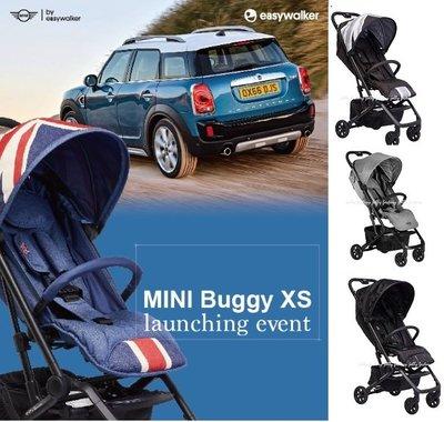 荷蘭Easywalker免運附雨罩 MINI BUGGY XS嬰兒手推車傘車MINI XS傘推車Mini Cooper