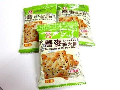 3 號味蕾 量販團購網~卡賀蕎麥糙米餅...