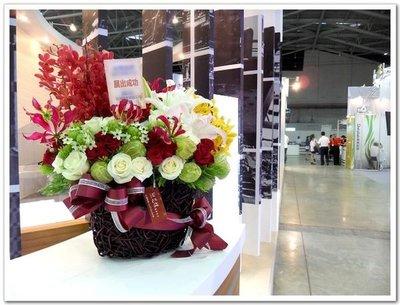 Florist Taipei Taiwan Online~專送南港世貿展覽館~祝賀展出成功~南港花店