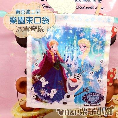 現貨 冰雪奇緣 束口袋 東京迪士尼樂園...