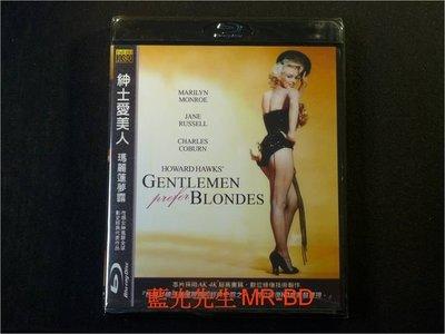 [藍光BD] - 紳士愛美人 Gentlemen Prefer Blondes ( 台灣正版 ) - 瑪麗蓮夢露 - AK4K超高畫質