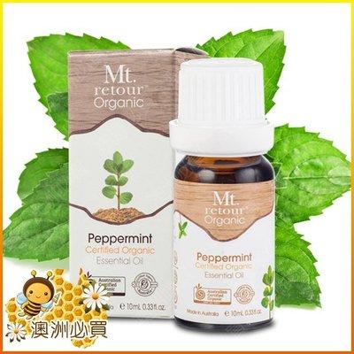【澳洲必買】Mt.retour Organic Peppermint Oil 100%有機薄荷精油 10ml