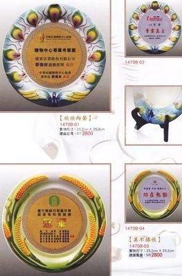 【YS禮品網】瓷花水晶獎座(3)