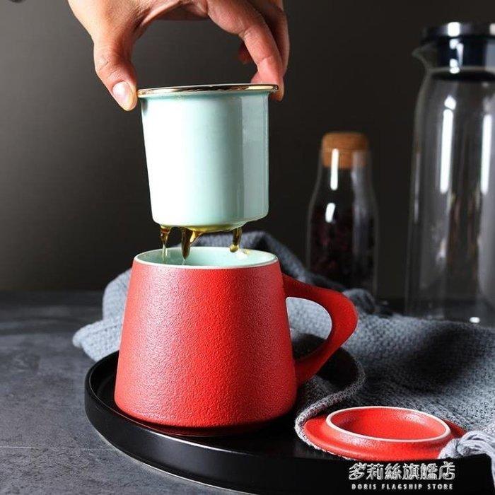 馬克杯大容量馬克杯帶過濾紅花茶分離杯辦公室陶瓷帶蓋泡茶水杯定制logoSUN