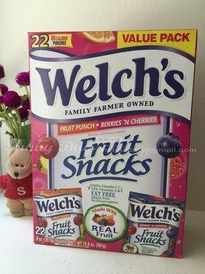 【Sunny Buy】◎預購◎ Welchs 莓果櫻桃+水果Punch 混合口味 果汁QQ軟糖25g 22小包