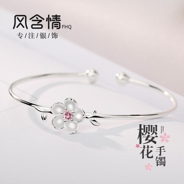 春季上新 櫻花手鐲女S純銀個性文藝學生銀鐲子韓式簡約手環情人創意禮物