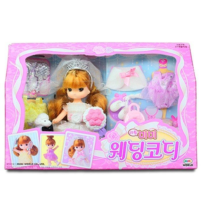 【阿LIN】15517A 迷你MIMI婚禮變裝組 MIMI WORLD 韓國 衣服 鞋子 小狗 ST安全玩具