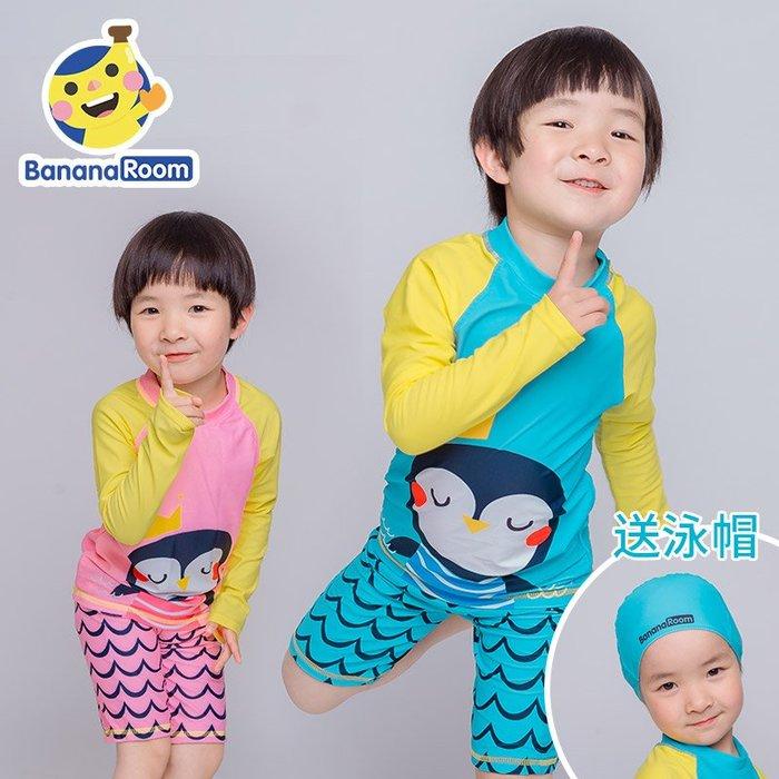 爆款--兒童泳衣男童女童小童中大童分體式泳裝泳褲幼兒園寶寶小孩小學生#透氣#雨衣#套裝#防風