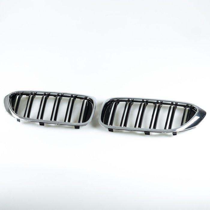 [鍍鉻+亮黑] M Look 水箱罩雙柵欄鼻頭 BMW G30 G31適用/汽車外飾交換件