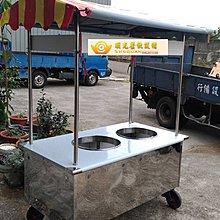 餐車 各式餐車 加盟店車台 蔥油餅 蚵仔煎 臭豆腐**車台設計承製*順光
