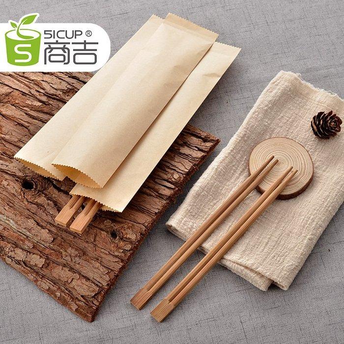 奇奇店- 牛皮紙筷套一次性筷子紙袋刀叉勺三件套餐具套裝包裝袋200只(規格不同價格諮詢客服喔,量大有優惠)