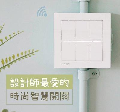 時尚白 [六按鍵開關]台灣獨家設計製造 需中性線 WIFI智慧開關 三路雙控 遠端定時 聲控siri Google 天貓