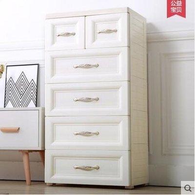 『格倫雅』多層歐式塑膠抽屜式收納櫃儲物櫃兒童整理箱寶寶衣櫃嬰兒五鬥櫃子^25685
