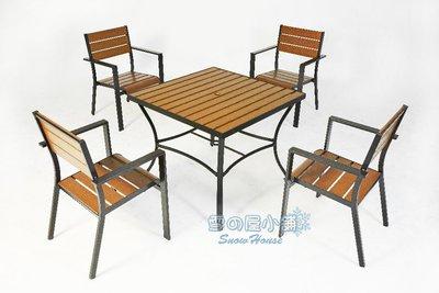 ╭☆雪之屋小舖☆╯90cm鋁合金塑木方桌椅組/鋁合金戶外休閒桌椅/一桌四椅 A41216-1 / A19096