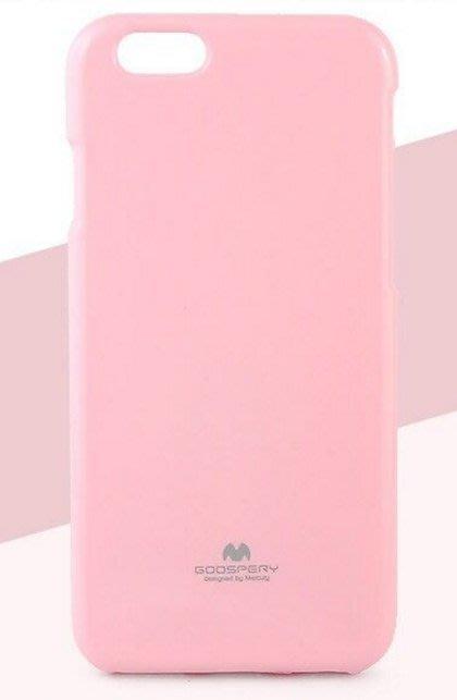 台南【MIKO手機館】MERCURY Apple iPhone 5/5S/SE 軟殼 背蓋 粉 保護套 出清中 (IM5