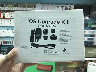 禾豐音響 公司貨  Apogee One for Mac 升級給iphone ipad用套件