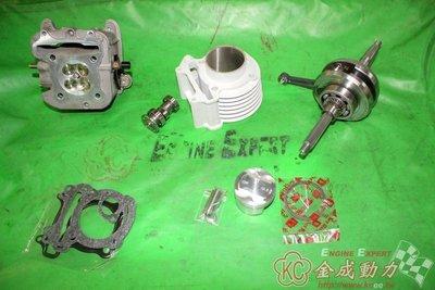 G6/G5/MANY=LEB/LFE/LKE+300~400條曲軸+61~63.5陶缸+原廠缸頭加大=168~185cc
