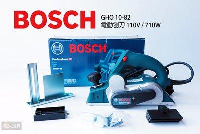 BOSCH(博世) 電動刨刀110V/710W 電刨刀 插電電動鉋 專業型 大瓦數 GHO 10-82