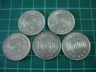 日本昭和39年  1964  東京奧運100丹紀念銀幣5枚  unc