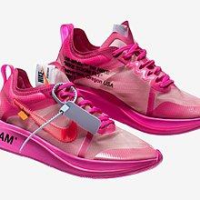 [預購現貨粉紅us12.5賣場] Nike Zoom Fly Off-White pink 限量聯名款 藍標