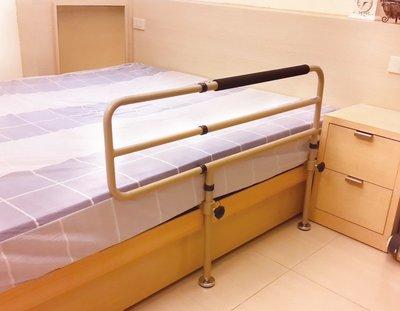 **《好康購物網》耀宏簡易床邊護欄/床邊架YH300床邊起身扶手