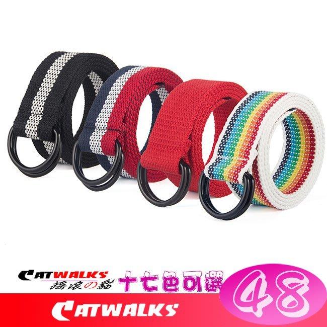 台灣現貨  * Catwalk's 搖滾の貓 * 簡約款黑色烤漆雙環扣帆布腰帶 十七色可選 台灣現貨