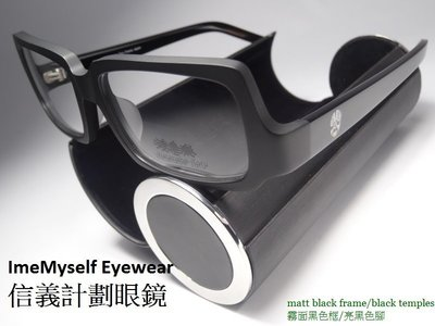 Xiang Yu 項羽 hand made optical frames male makeup face off