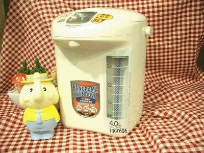 優購網~象印ZOJIRUSHI微電腦電動4公升熱水瓶《CD-LGF40》~有現貨~