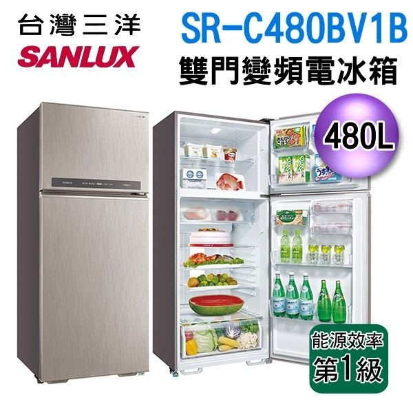 可議價【信源電器】480公升【SANLUX台灣三洋】雙門直流變頻冰箱SR-C480BV1B/SRC480BV1B