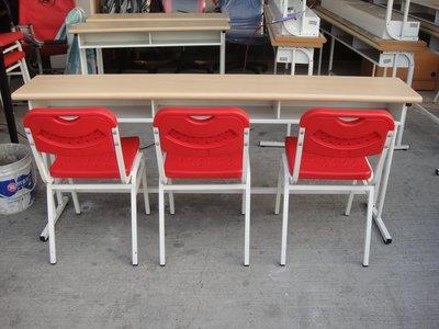 二手家具宏品 EF01*三人座課桌椅 8.5成新補習班桌椅 書桌椅 電腦桌椅 會議桌椅*台北 桃園 新竹 台中2手傢俱