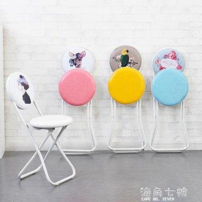 折疊椅簡易靠背椅子折疊椅便攜小凳子成人折疊凳餐椅電腦椅凳子家用圓凳 『易購生活館』esh