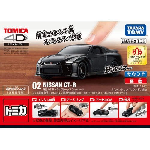 TOMICA 4D 小汽車 02 日產GT-R Black