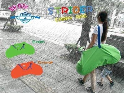 b.b.bike*  滑步車 車袋 Push bike .Strider . bixbi .Woom 1 適用