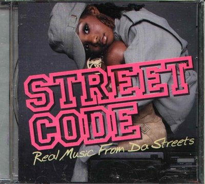 K - Street - Code - 日版   Zingy Lean Back Asap Senorita